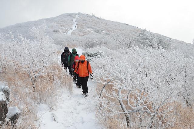 Nam Alps, Sinbulsan, Mountain, Ulsan, People, Winter