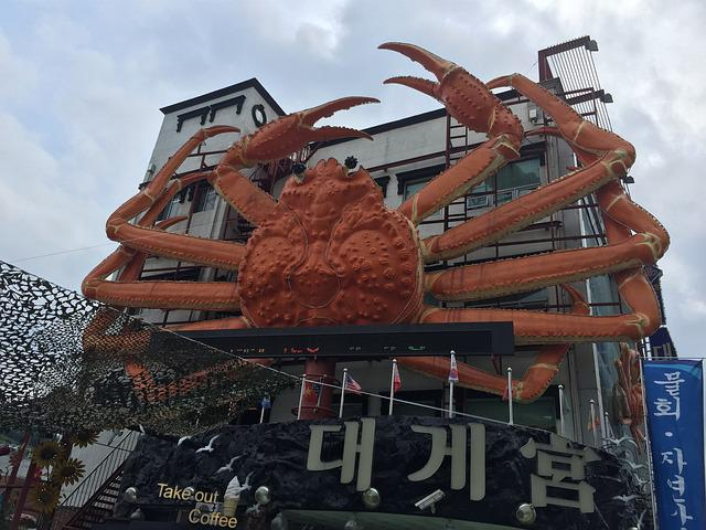 Snow Crab, Usually The Eugene, These Eugene