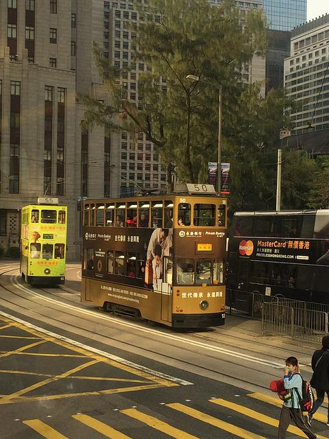 Hong Kong, Street View, Buses, Square Bus