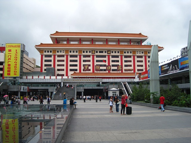 Luohu, Shenzhen, Railway Station, Railroad, Station