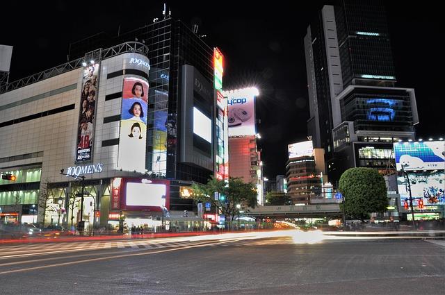 Japan, Shibuya, Street Head