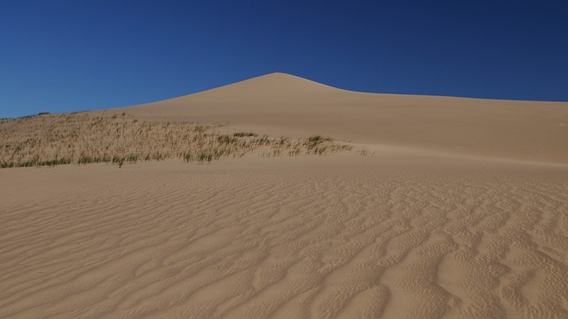 Mongolia, Desert, Structure, Dune