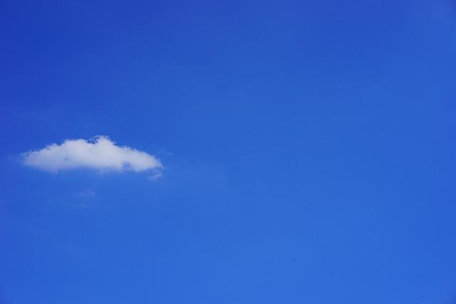 Cloud, Sky, Blue, Clouds Form, Summer, Summer Day