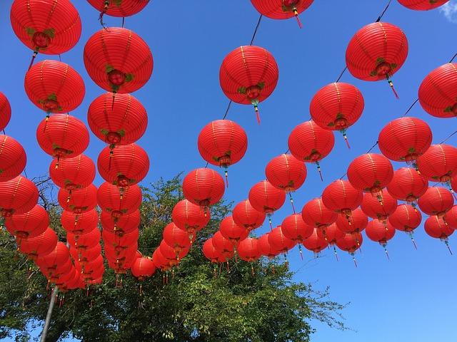 Taichung Park, Lantern Festival, 燈 Long