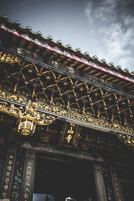 Chinese, Temple, Taiwan, Taipei