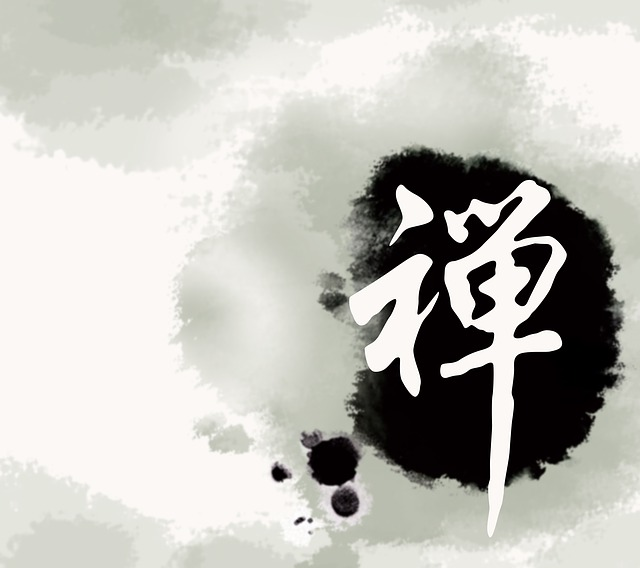 China Wind, Zen, Text, Calligraphy, Artistic Conception
