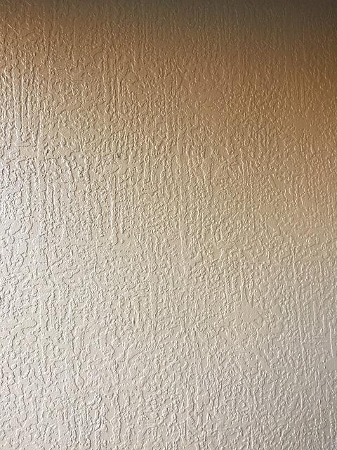 Free photo Texture Paint Textured Surface Wall Stucco Max Pixel