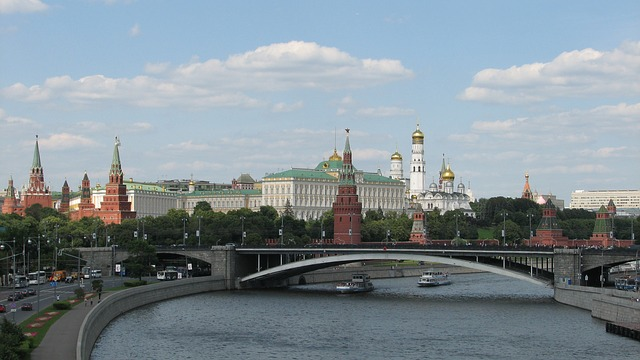 Russia, Moscow, The Kremlin, Panorama, View, River