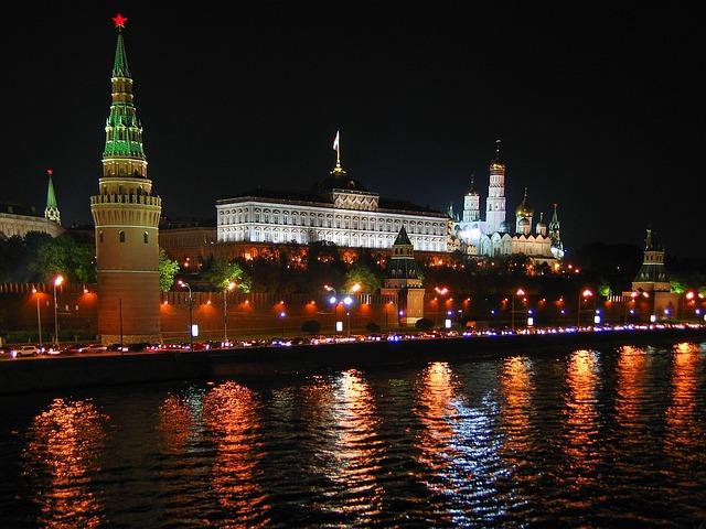 Russia, Moscow, The Kremlin, Night, Panorama