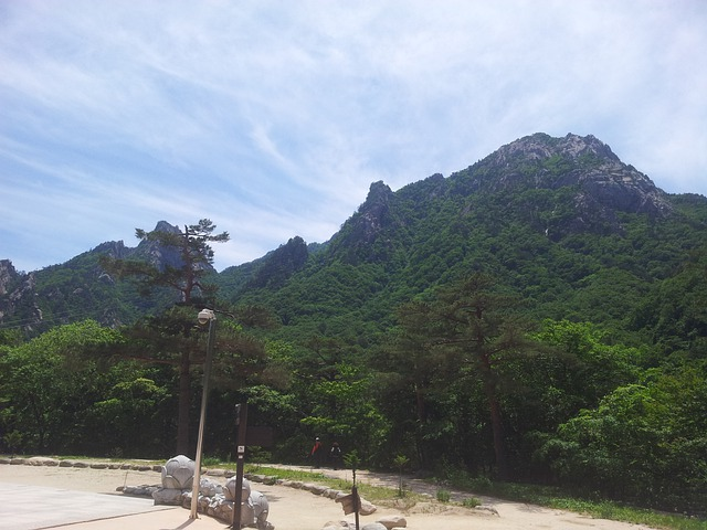 Sokcho, Ulsan Rock, The Local Administration Of Mastery