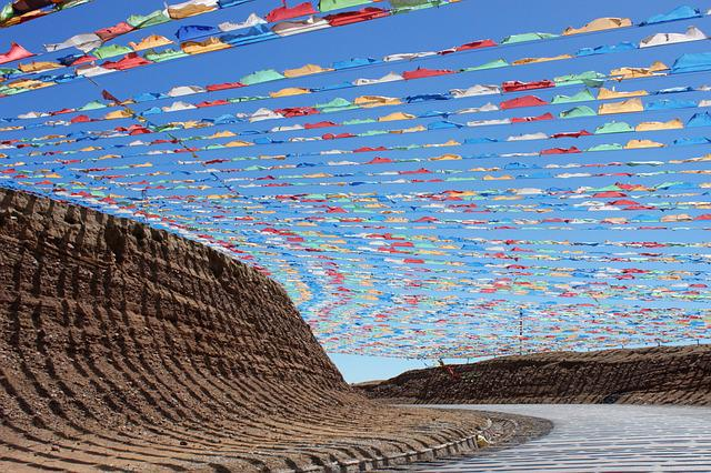 Qinghai, The Scenery, Prayer Flags, The Atmosphere
