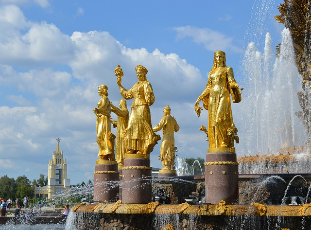 Peoples' Friendship Fountain, Enea, The Ussr
