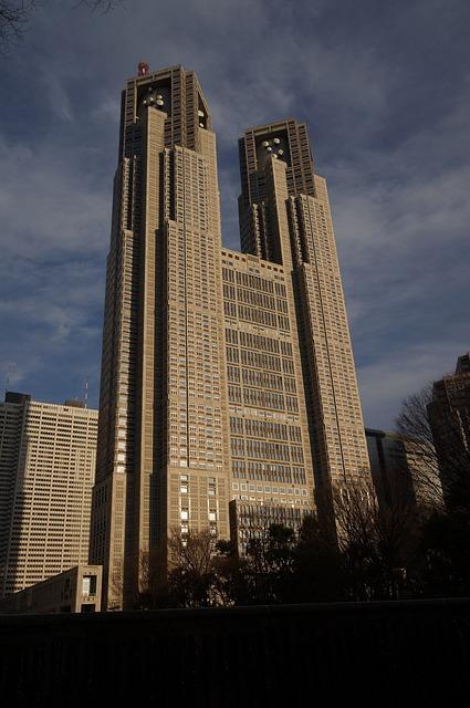 Tokyo, Tokyo Government Office, Public Building