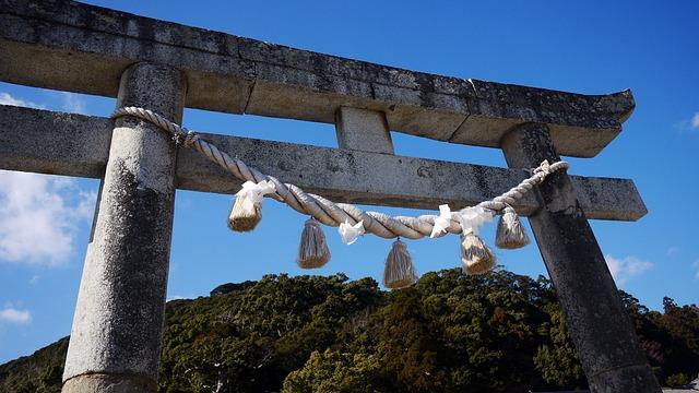 Travel, Tsushima, Japan
