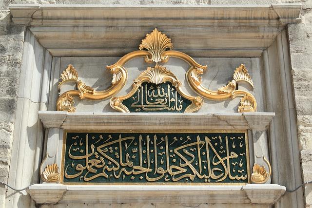 Turkey, Istanbul, Eyup, Mosque