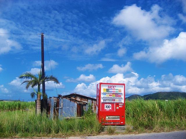 Ishigaki Island, Blue Sky, Vending Machine, Ucc, Hovel