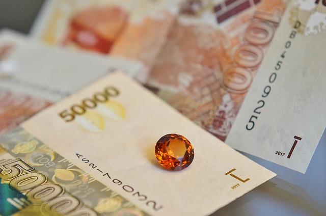 Uganda, Money, Banknotes, Finance, Banknote, Currency