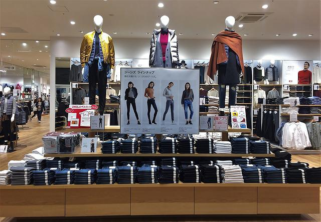 Uniqlo, Jeans, On'namono, Winter Clothing, Display