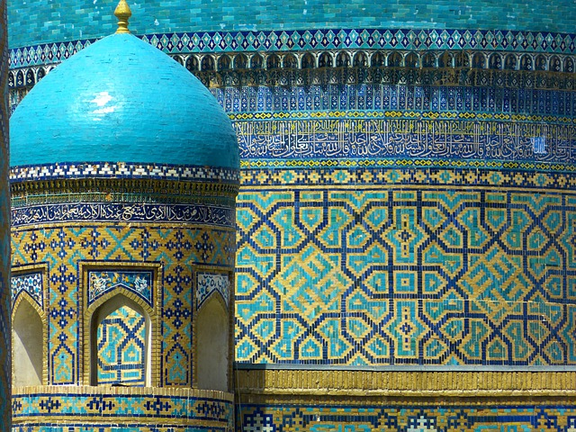 Samarkand, Medrese, Uzbekistan, Mosaic, Pattern