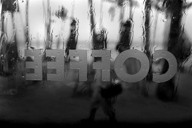 Rain, City Corner, Black And White, Coffee, Window