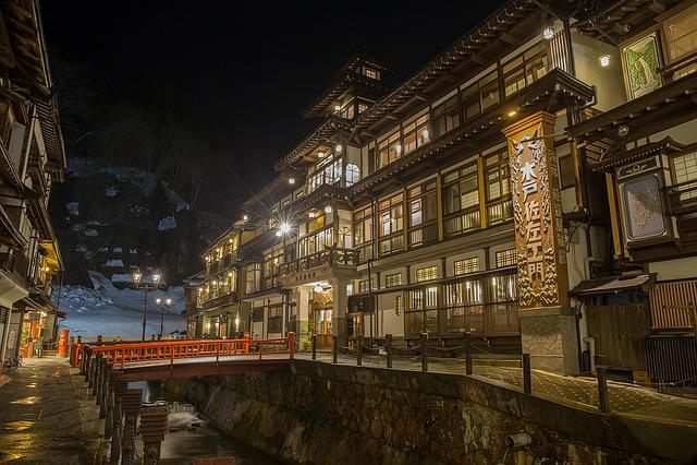 Japan, Hot Springs, Inn, Yamagata, Silver Mine, Winter