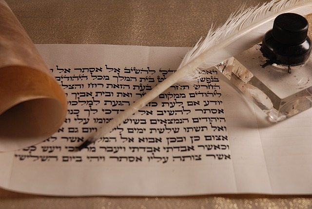 Scroll, Feather, Ink, Caligraphy, Hebrew, Writing
