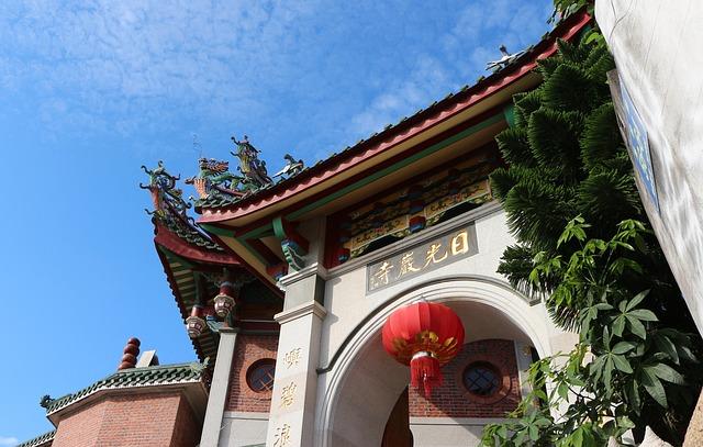 Xiamen, Gulangyu Island, Sunlight Rock Temple