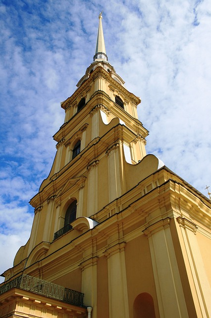 Cathedral, Church, Architecture, Yellow Ochre Building
