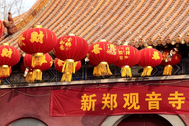 Zheng Guanyin Temple, Chinese New Year, Lantern